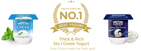 No.1 Greek Yogurt